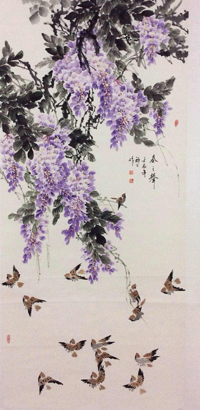 郭晓恒 花鸟画 《春之舞》