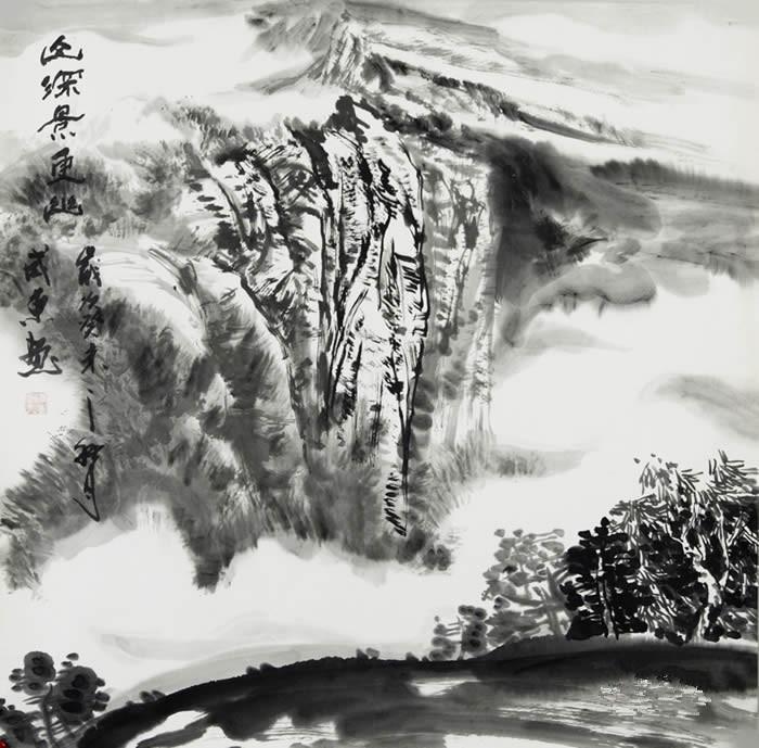 潘威东山水画 《山深景更幽》