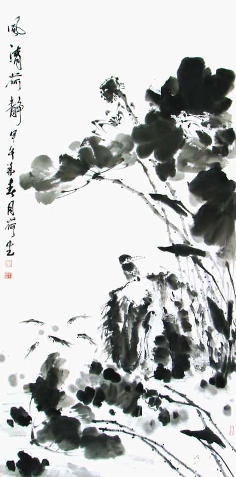王洪凯 花鸟画《风清荷静》