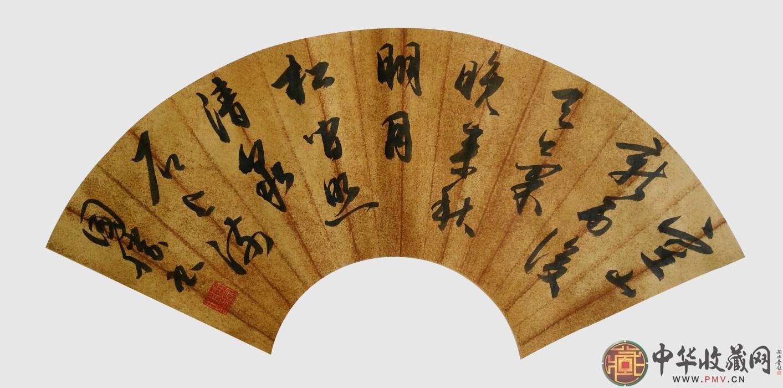 周国胜扇形书法作品《山居秋暝》