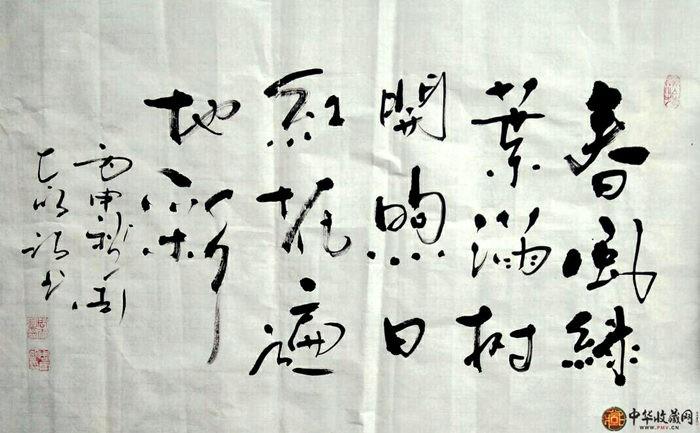 周太明三尺整诗句书法作品《春风绿叶满树开》
