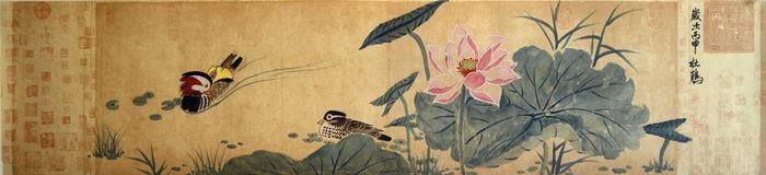 杜鹃花鸟画作品《芙蓉鸳鸯》