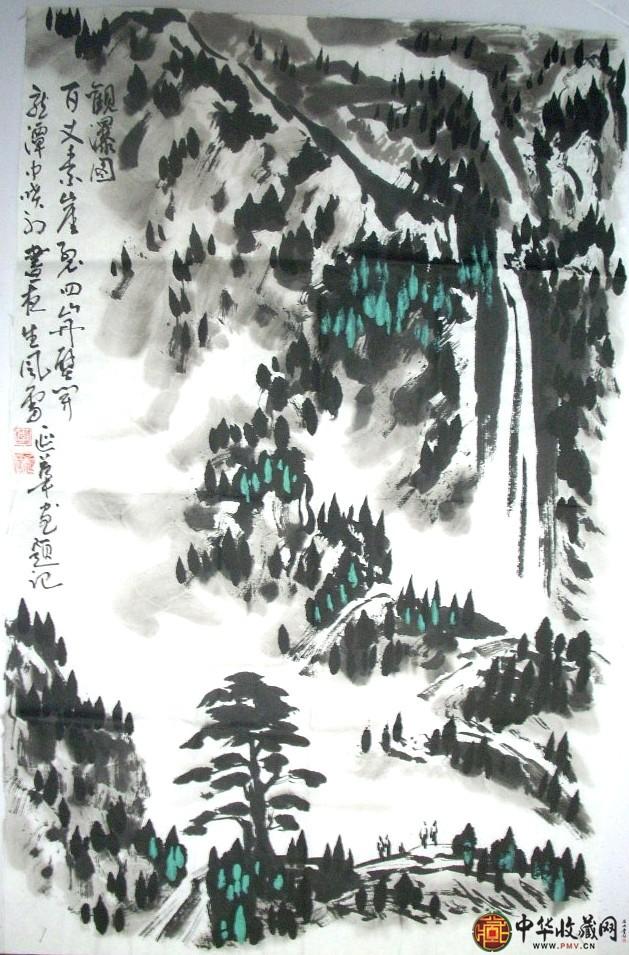 李延华山水国画作品《观瀑图》