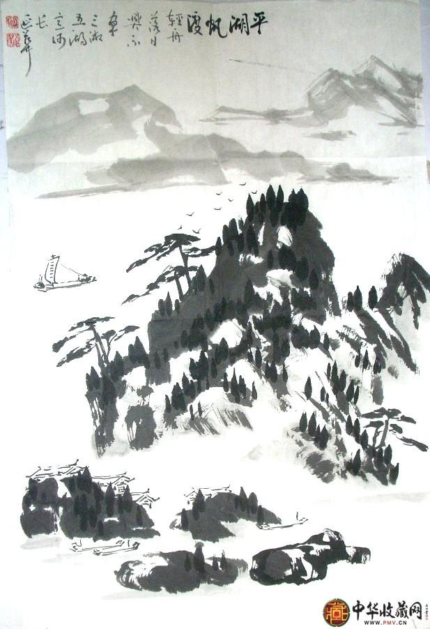 李延华山水国画作品《平湖帆渡》