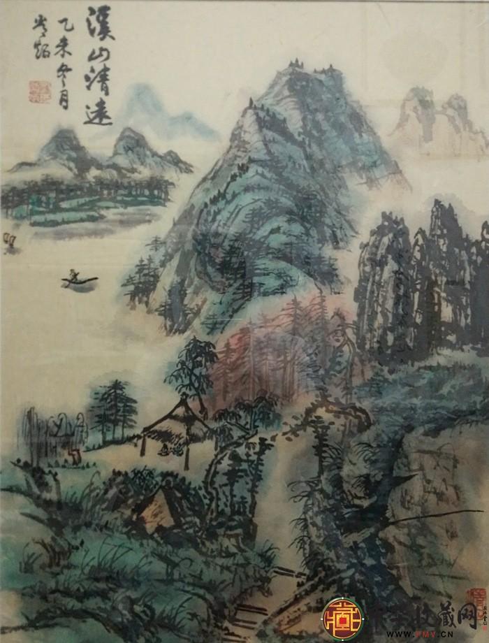 刘常炳小尺寸山水国画作品《溪山清远图》