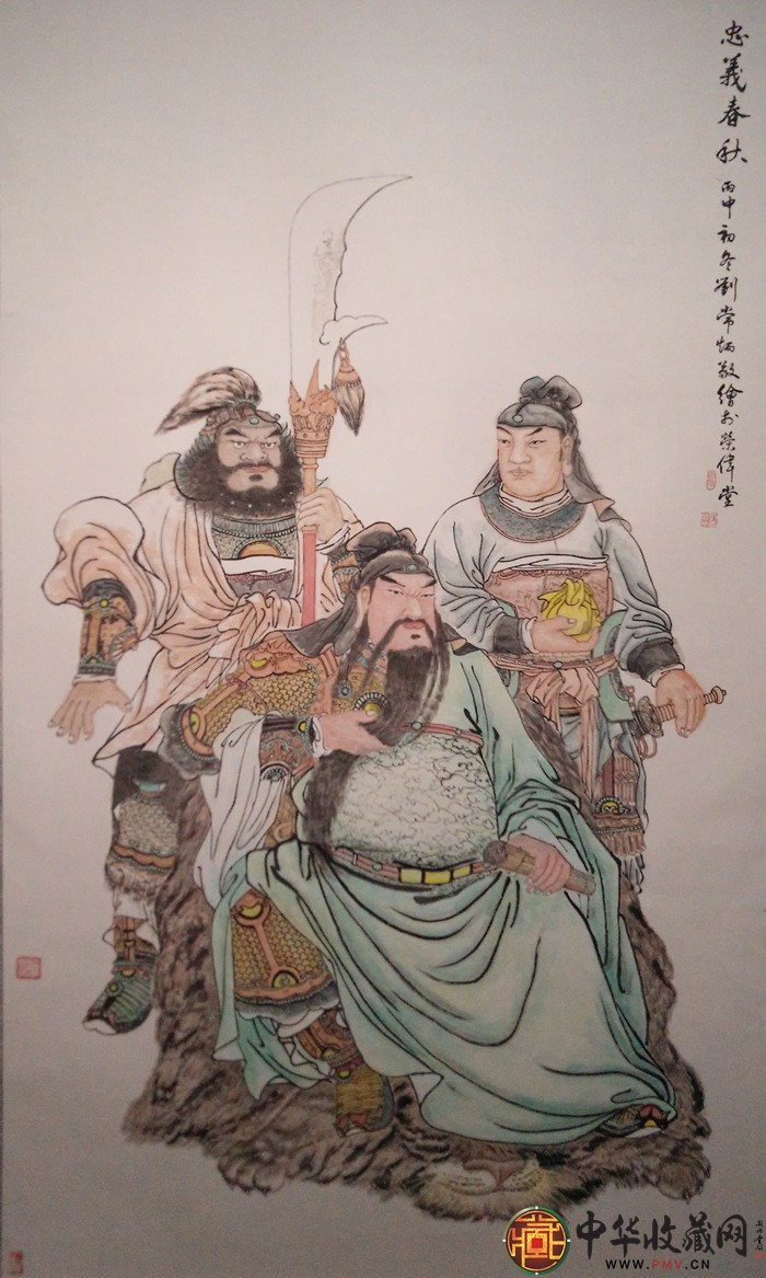 刘常炳六尺竖幅山水国画作品《忠义春秋》