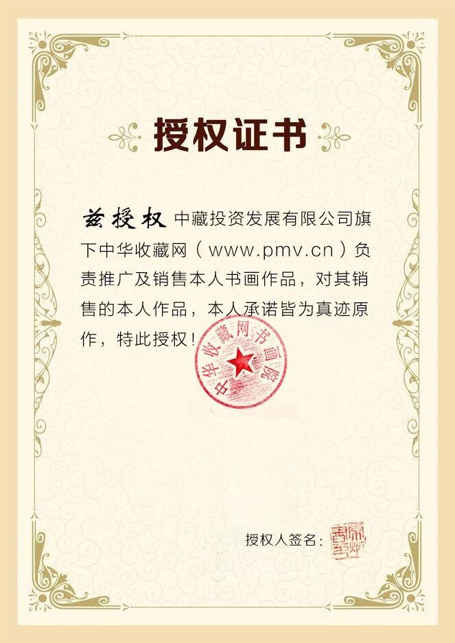 画家刘常炳签约中华收藏网