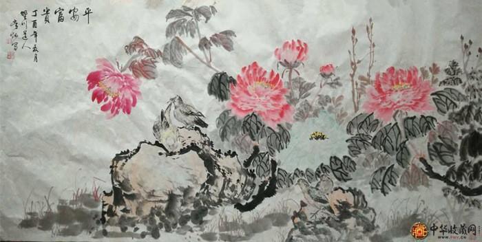 刘常炳花鸟画作品《平安福贵》