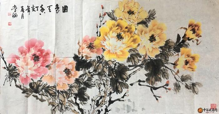 刘常炳三尺横幅国画作品富贵吉祥图