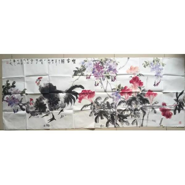 【岁末促销】一幅当代名家花鸟画《双官图》
