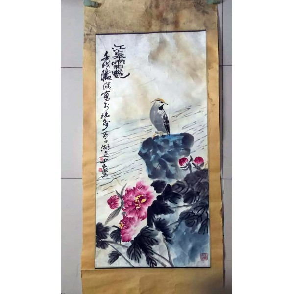 【珍品巨献】现代著名人物画家李震坚花鸟画托片
