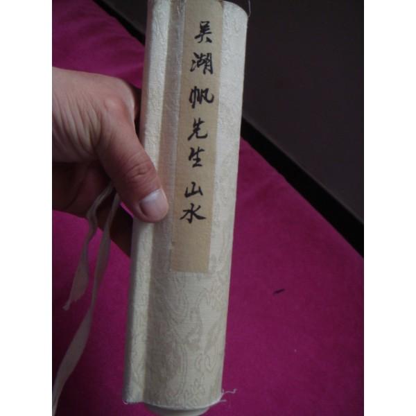 吴湖帆手绢