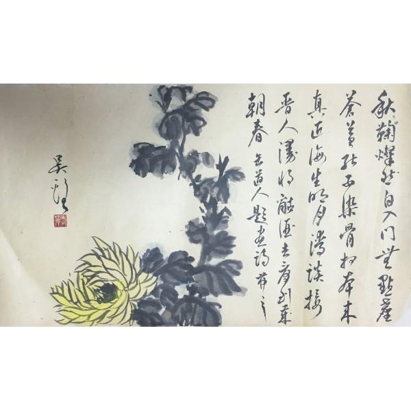 吴弗之  花卉