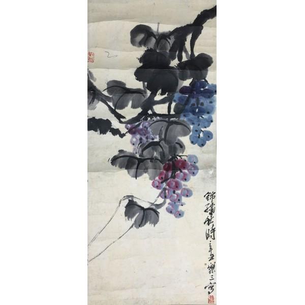诸乐三   花卉 28.5X68CM