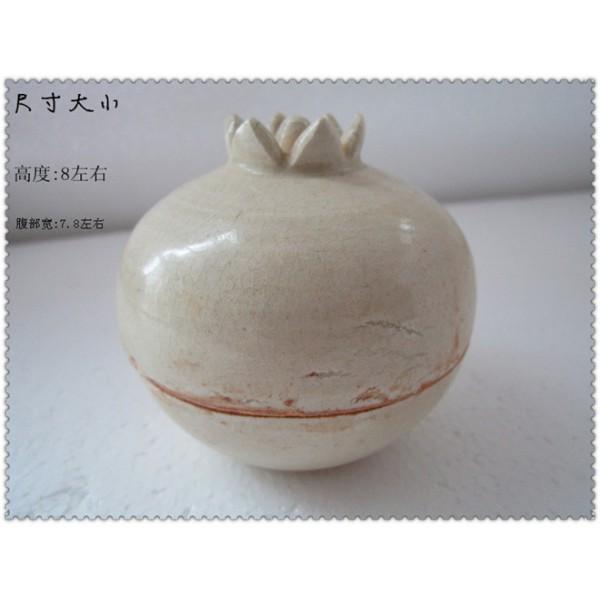 宋.早期.石榴粉盒