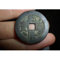 中国银行天坛红一角4连号