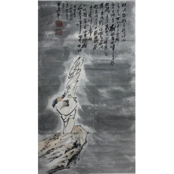 王涛 李白醉诗图