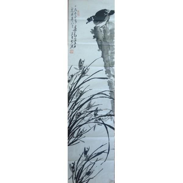 萧龙士 花鸟35*134