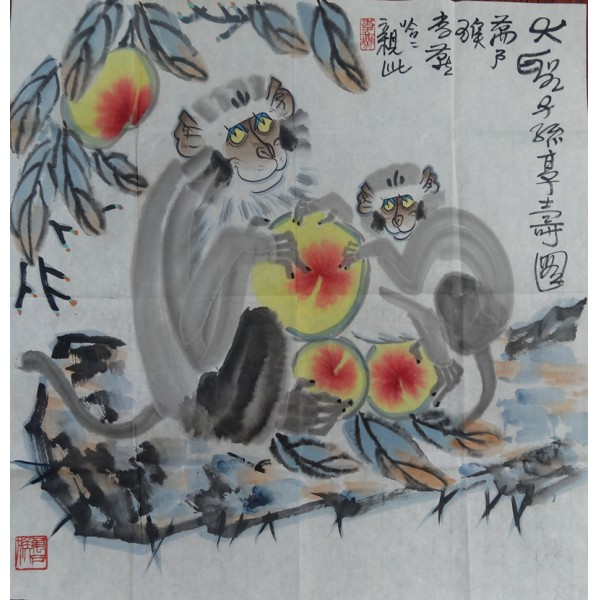 李燕 大圣子孙享寿图68*68