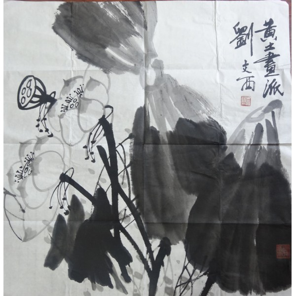 刘文西荷花68*68