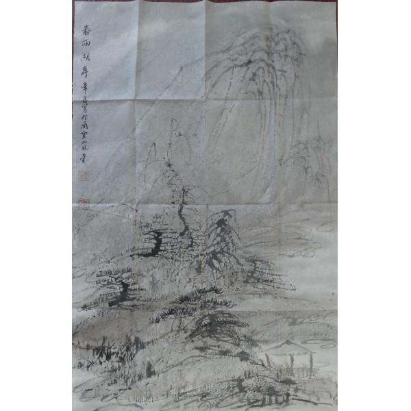 常进春雨湖岸图45*68