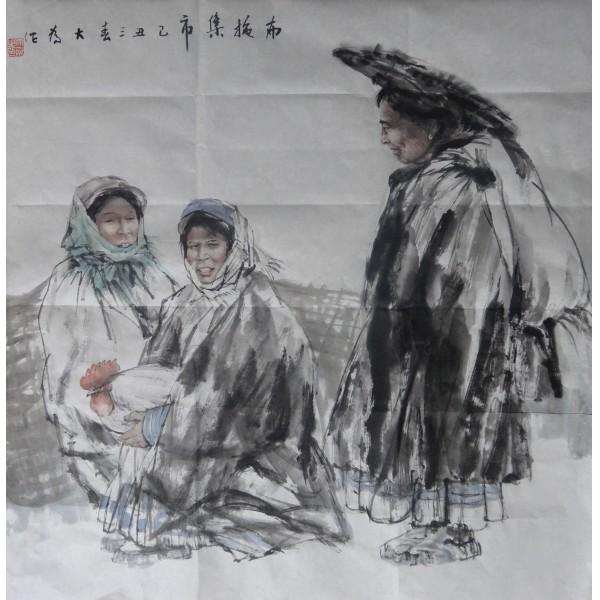 刘大为 布施集市图 68x68cm
