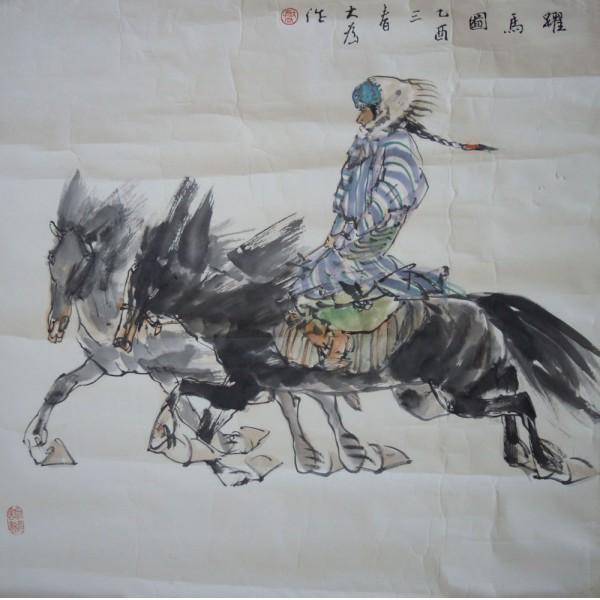 刘大为跃马图 68X68cm